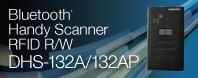 DHS-132A/132AP詳細